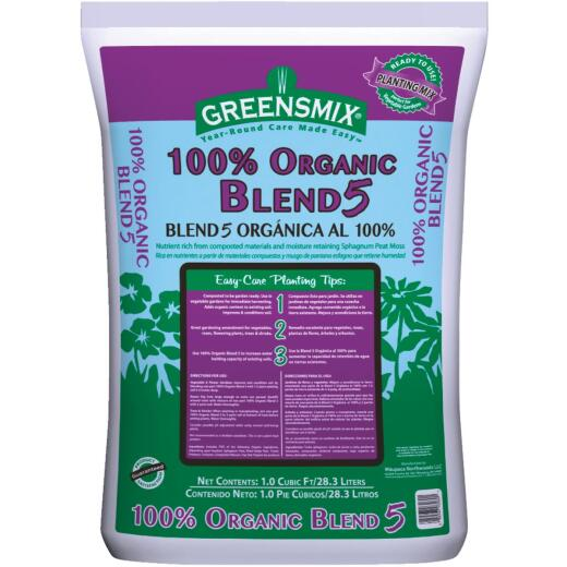 Greensmix 100% Organic Blend 5 1 Cu. Ft. Lawn & Garden Compost